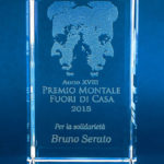 Award 08 150x150