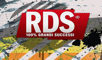 Itnews Rds