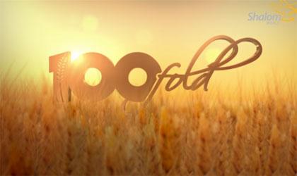 Video 100 Fold